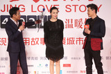 Tony Leung Photo - Cast members Tony Leung(L-R) and Carina Lau and director Chen Sicheng attend press conference of Beijing Love Story in Hong KongChina on Tuesday November 192013Credit Topphotoface to face- No rights for China and Taiwan -