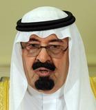 Abdullah bin Abdul Aziz Photo 1