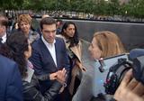 Alexis Tsipras Photo 1